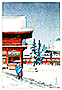 woodblock prints by Hasui for sale